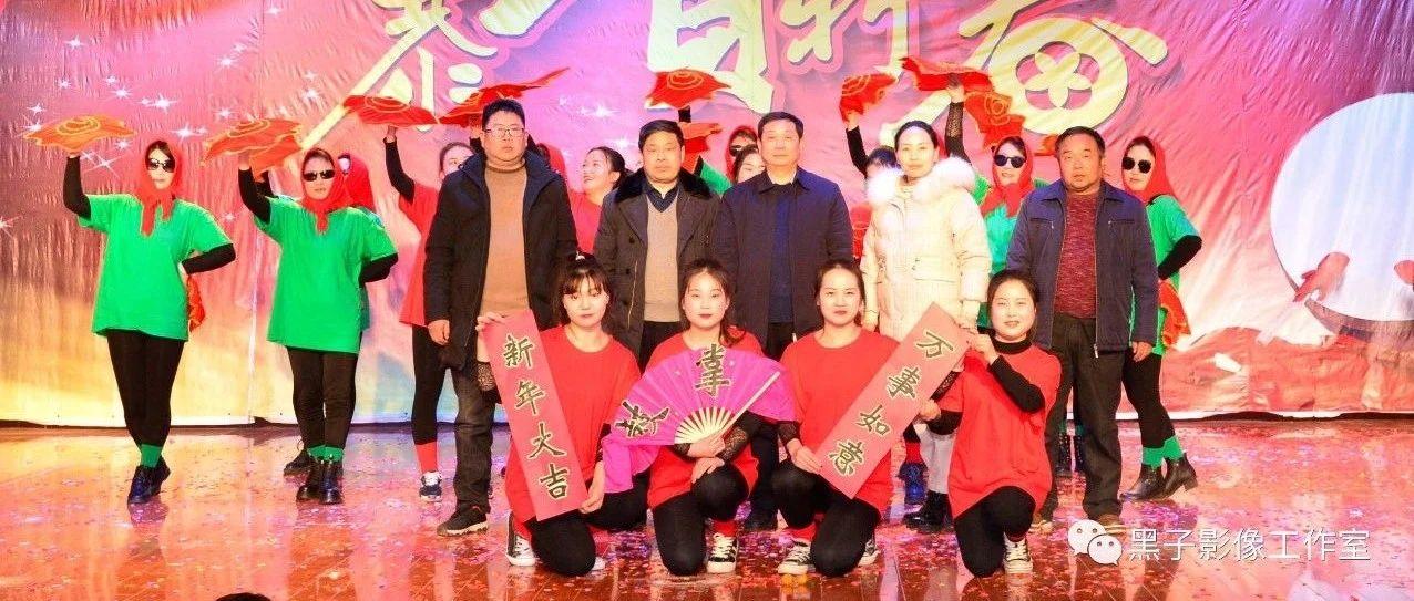"""栾川县第一实验小学""""欢庆2021元旦""""教职工联欢会掠影"""