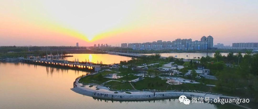 一天24小时,广饶这座城市美的不像话!