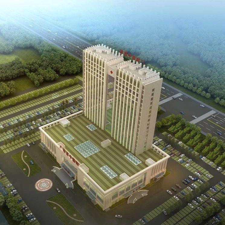 权威发布!广饶县中医院10月底完成整体搬迁!