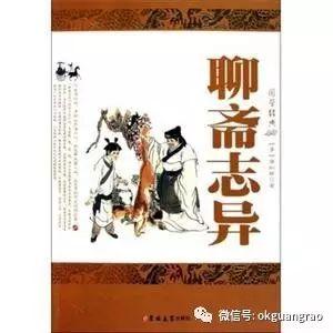"""广饶民间故事之""""李象先""""的传说"""