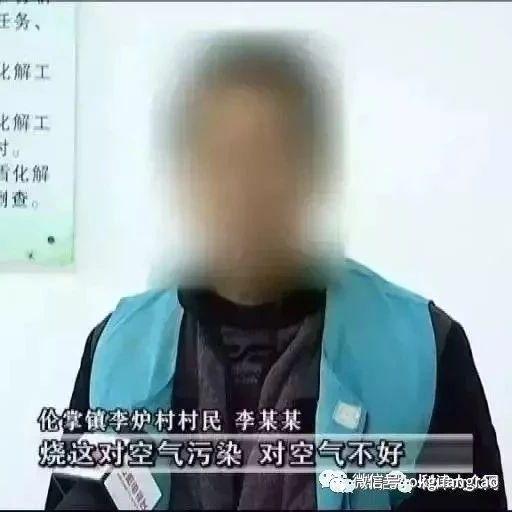 """扩散,澳门银河娱乐官方网址人注意!""""焚烧秸秆""""有人已经被拘留!"""