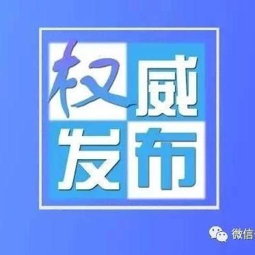 广饶至青州高铁站、临淄高铁站公交何时开通?官方回复来了!