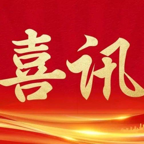 全省首批!广饶县融媒体中心位列其中!