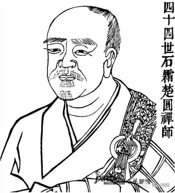 """萍乡发现千年古寺""""南源寺""""遗址历史价值堪比杨岐普通寺"""