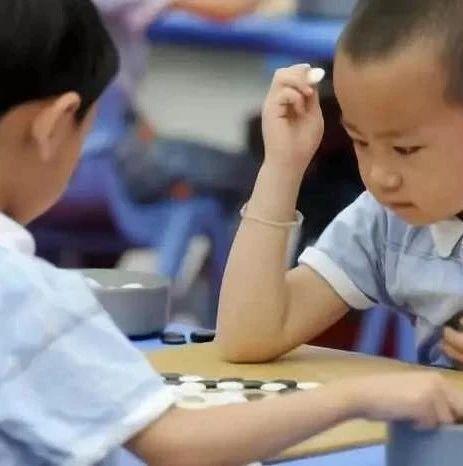 """巅峰对决!齐河县第二届""""线上""""少儿围棋大赛,开始报名啦!"""