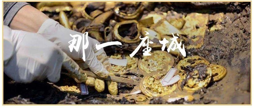 南昌丨中���v史上最悲催的皇帝,他陪葬的�S金�s多到亮瞎眼。