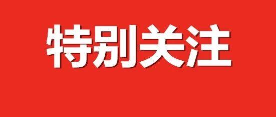 山�|鼎福食品有限公司重金征集新品月�宣�饔谜Z!