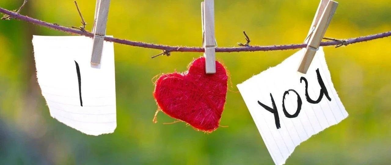 七夕年年有,今年大不同!爱情甜蜜招募令来了!