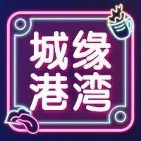 【城缘相亲】嘉宾推荐:87年帅哥,期待遇到可以共度一生的你!