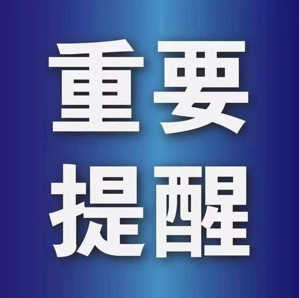网友反映沂水城乡公交客运问题政府有关部门已回复。。。