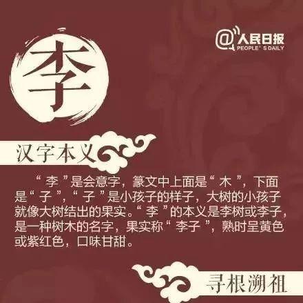 """不要乱认""""老家""""了!中国姓氏分布图出炉,高淳人快看你的根在哪里?"""
