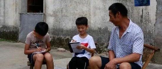 周志群:那些年,我特别看不起父亲的懦弱