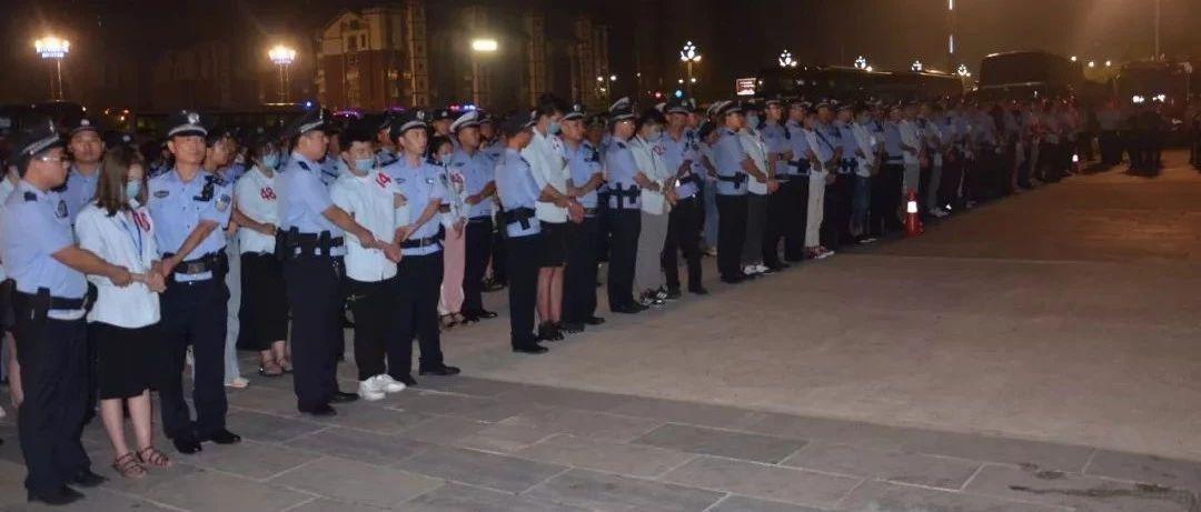 新安警方凯旋归来,奔赴蚌埠、杭州抓获159名贷款类网络诈骗嫌犯