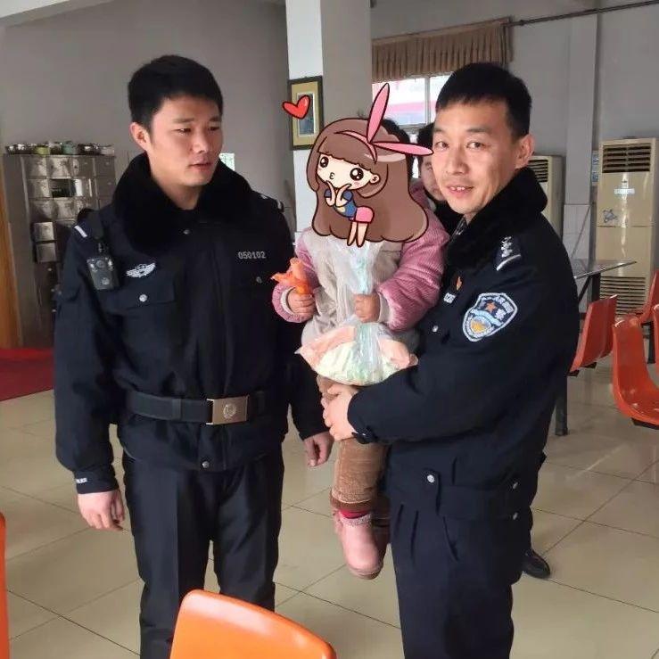 暖心!执勤路遇走失儿童,新安民警合力助其找到家人!