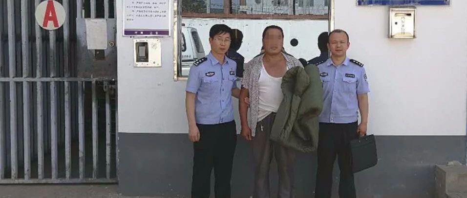 【重拳出击】新安一男子多次殴打他人寻衅滋事被刑拘