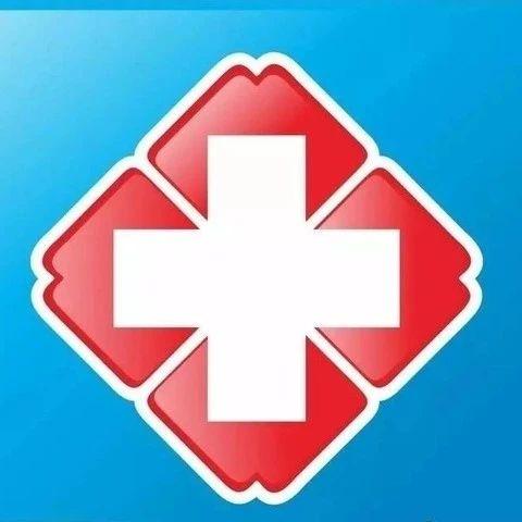 新蔡同安医院2020年招聘公告(附报名详情)