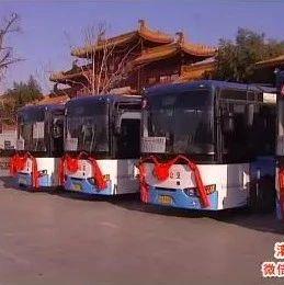 灌云县旅游公交专线开通
