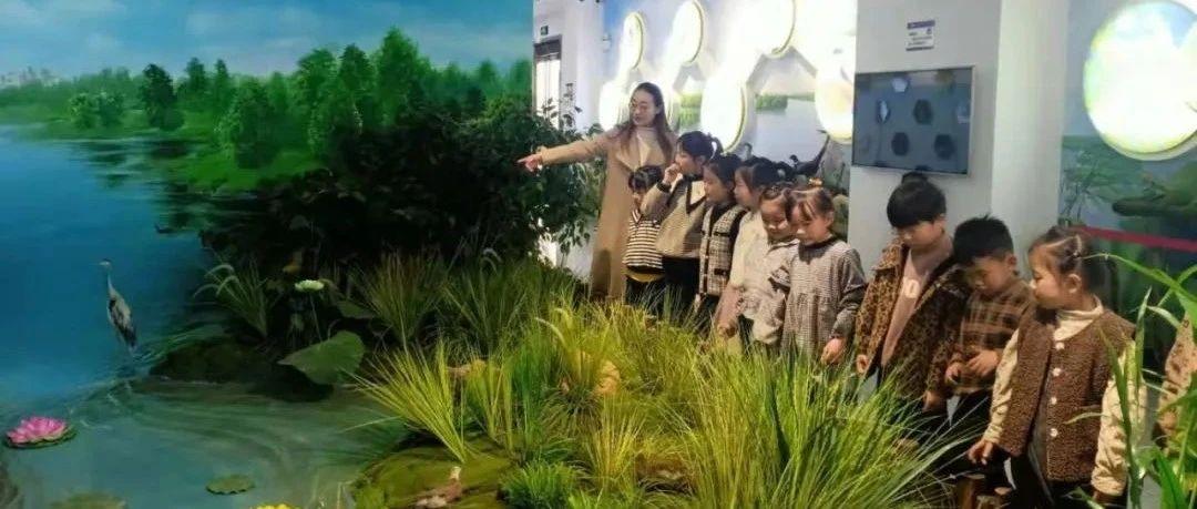 长葛双洎河国家湿地公园开春第一课