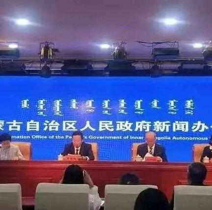 阿拉善盟副盟长徐景春一行赴自治区参加第二届沙产业创新博览会新闻发布会