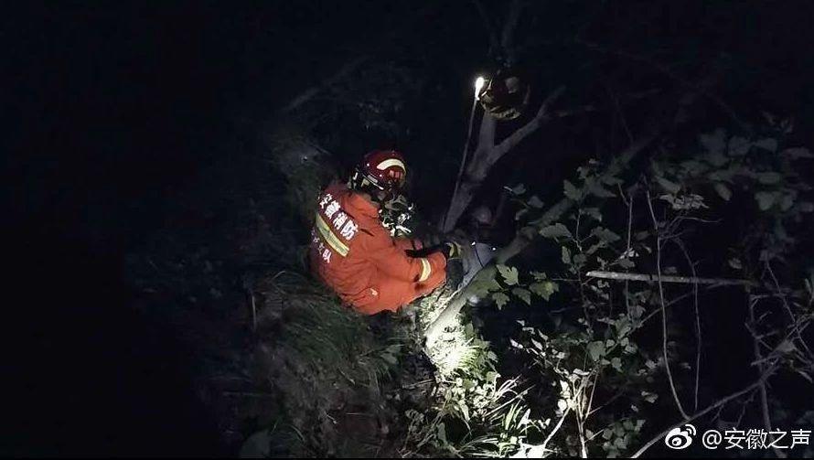 惋惜!岳西男子失足坠落四十余米山崖,不幸身亡!