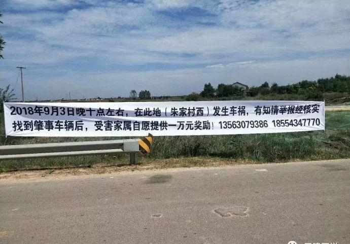 """""""滨州两男孩回家途中,被撞一死一伤""""后续,肇事司机被抓获归案!"""