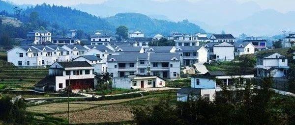 南溪最�F的房子,不在城中心,而在�@��村…