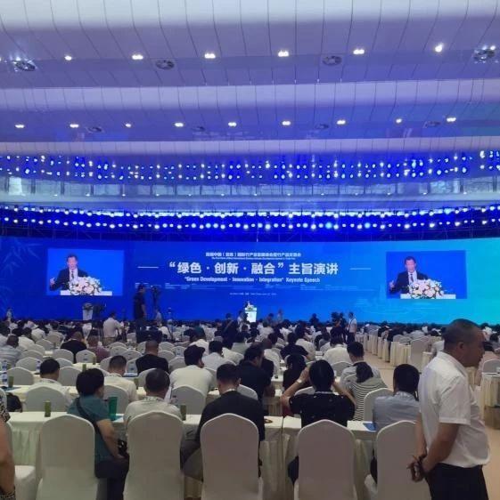 热烈祝贺首届中国(宜宾)国际竹产业发展峰会暨竹产品交易会隆重召开