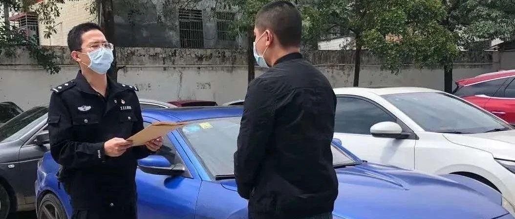 河源男子抖音炫车技,还艾特交警,被扣24分罚5700元!