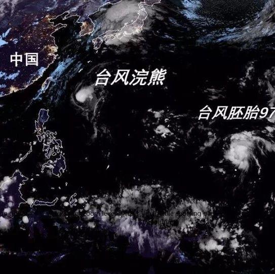 """20号台风""""浣熊""""生成,影响有的,莆田早晚温差大!"""