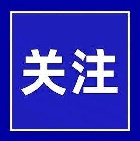 """明确!出租车取消""""四舍五入""""收费!"""