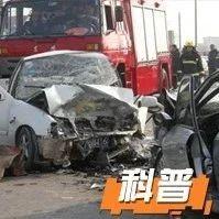 发生交通事故,对方逃逸了,保险到底怎么赔?