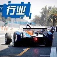 """电动车圈的""""F1""""!国际汽联认证,BBA加持,世界都在关注中国!"""