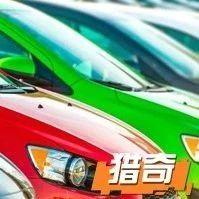 中国人最爱买这种颜色的车,销量高达6成以上