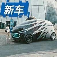 无人驾驶、大空间、零排放,奔驰告诉你未来的车什么样!