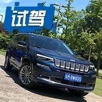 什么?!这款中国特供7座SUV想去撼动汉兰达的地位?
