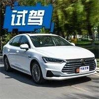 """小号""""A7""""既视感,价格却可能不到10万块,这款中国品牌新车帅呆了!"""