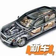 你还相信铁皮厚的车才安全?别傻了,它才是重点!