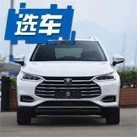 10多万买中国品牌SUV,这几款个儿大、料又足,开出去很有面儿!