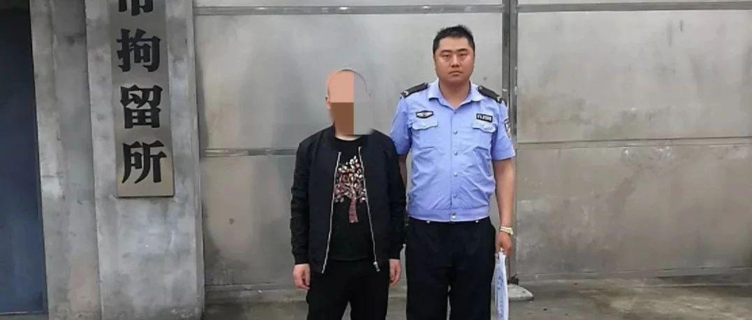 无证驾驶+套牌+毒驾+涉嫌盗抢,乐山一男子被刑拘!