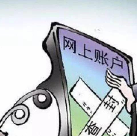 """【法律】拒不缴纳罚金""""冻结+拘传""""促履行"""