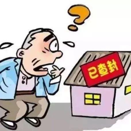 """【法律】实地调查财产线索""""打财断血""""再出成效"""
