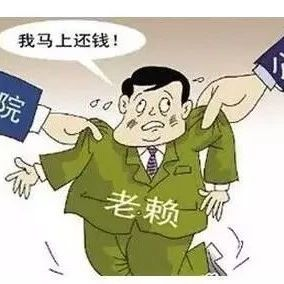 """【法律】饭桌之上擒""""失信人"""""""
