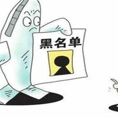"""【法律】失信信息被公布次日""""失信人""""现身还清80000元赔偿款"""