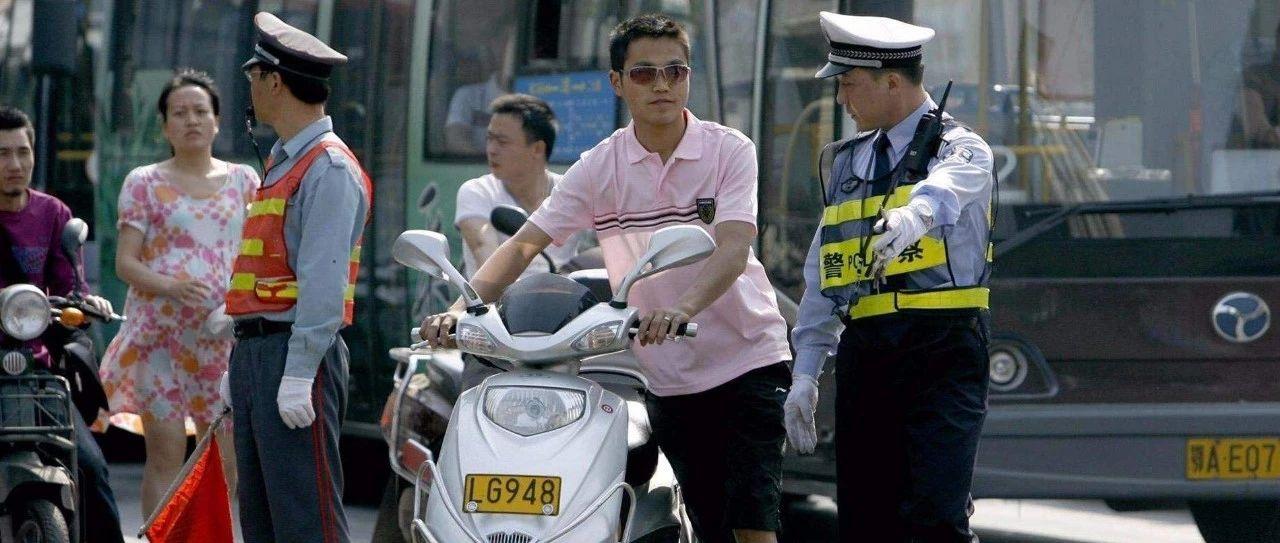赤峰将出台电动车管理办法?这些电动车将被严禁上路!