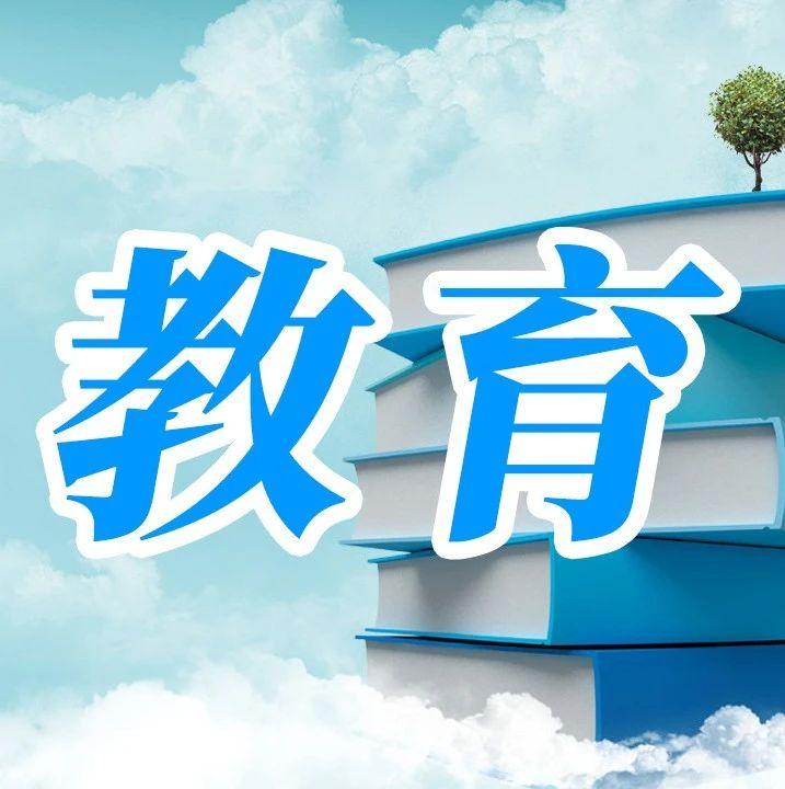 河南中小学教师资格面试报名12月10日启动!流程及注意事项发布