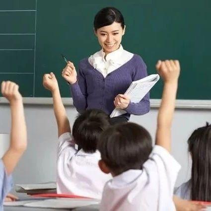 好机会!今年河南拟招聘农村特岗教师15800名!