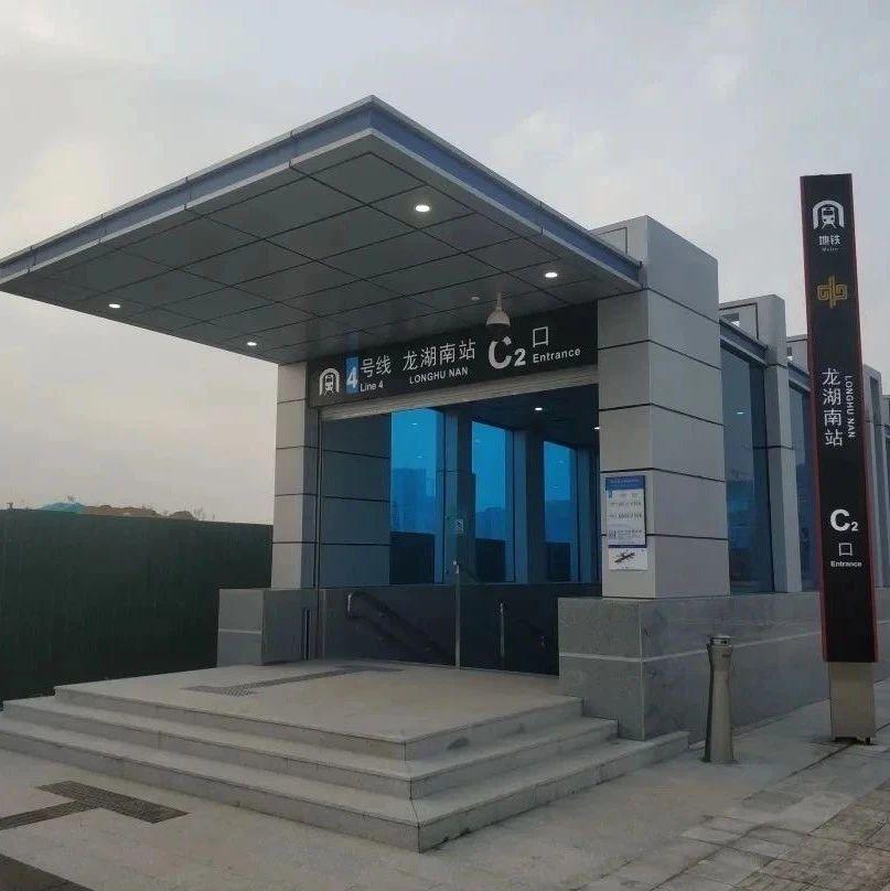 提醒!昨日起郑州地铁4号线这三座车站部分出入口将临时关闭