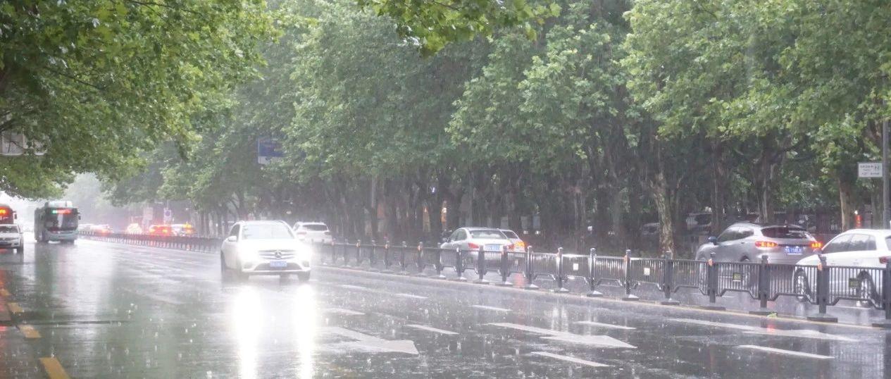 注意防范!18日夜间至19日郑州有暴雨