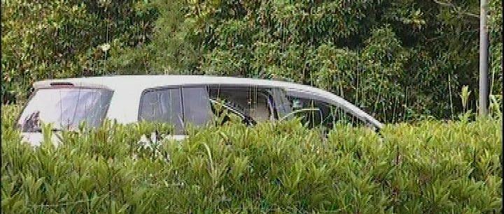 这群人在安庆各公园停车场内做这种事,警方迅速抓获。。。。。。