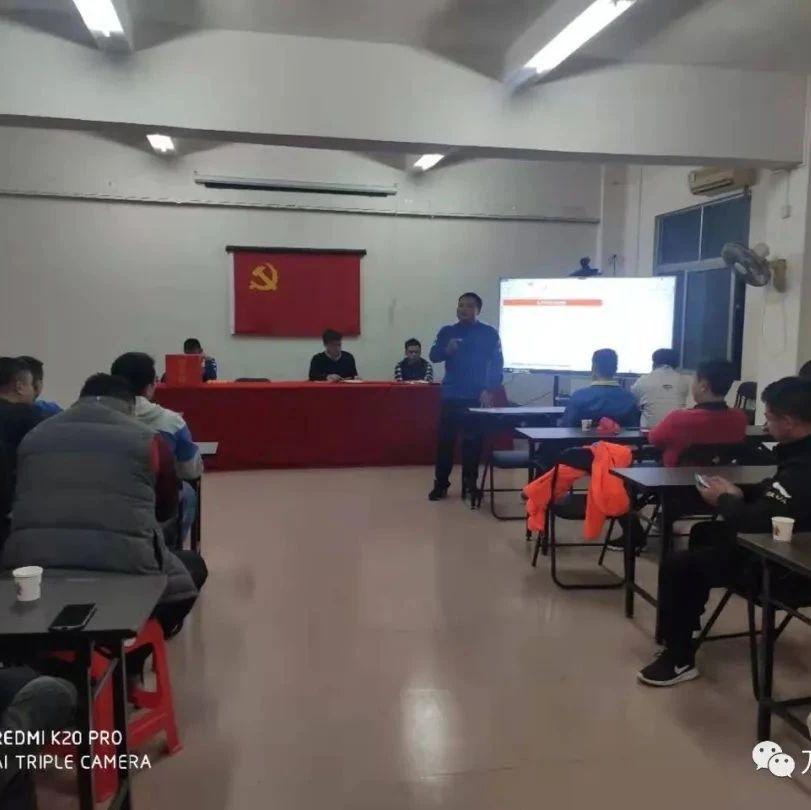 "2020年万宁市""迎春杯""男子足球赛31日开赛"